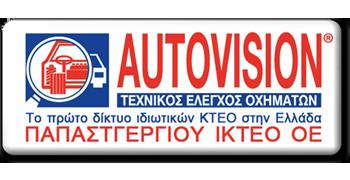 autovision_pap