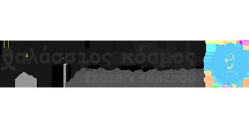 thalassios_kosmos