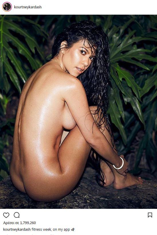 kourtney kardashian naked1