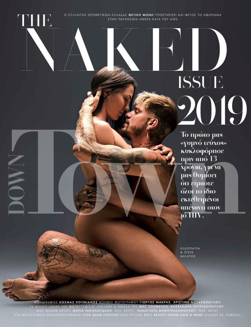 down town naked issue 2019 111