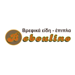 beboulino-logo