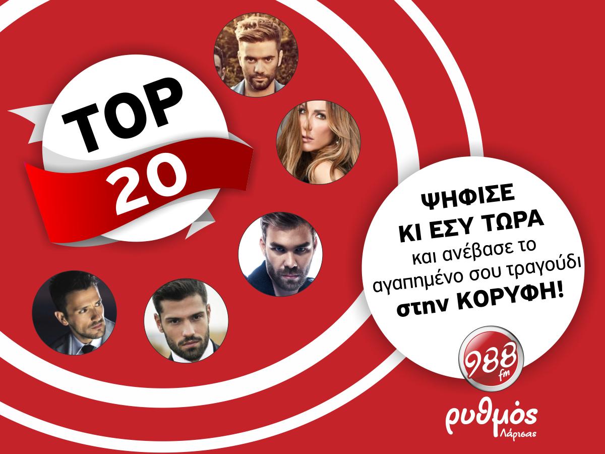 rythmos_top20