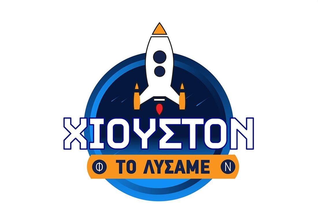 xiouston 1